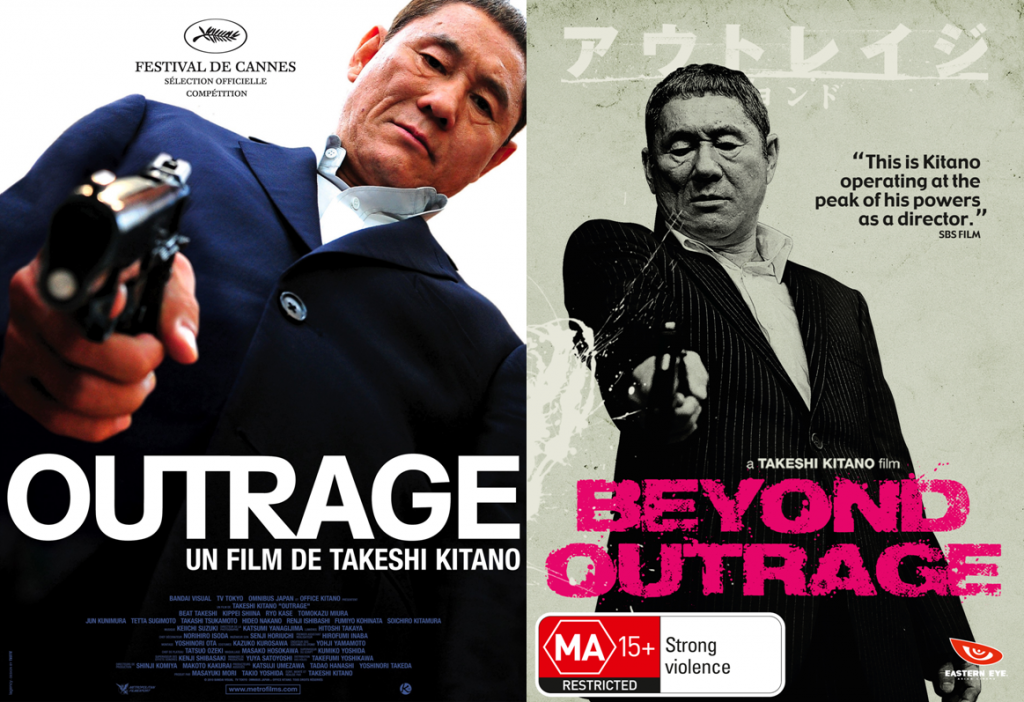 outrage 1 y 2