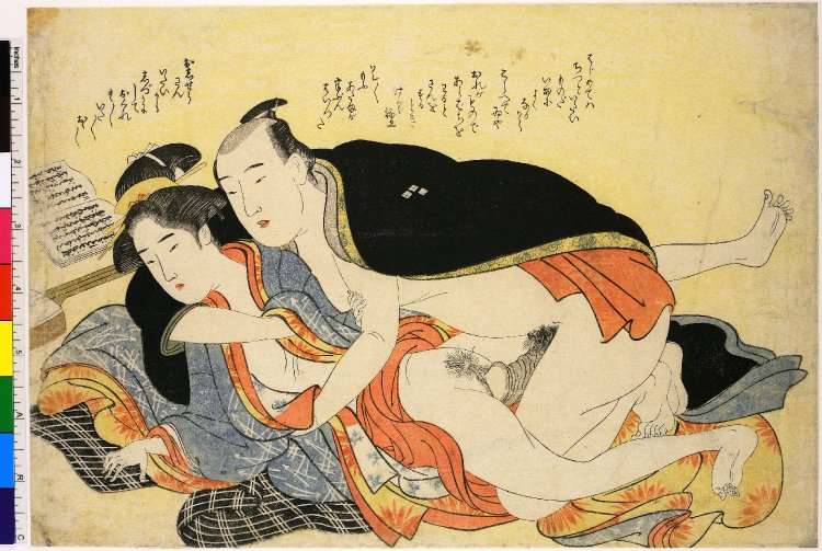 Estampa shunga atribuida a Katsukawa Shuncho (ca. 1780). Fuente: Trustees of the British Museum.
