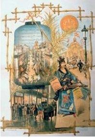 Cartel para la Exposición Universal de Barcelona de 1888
