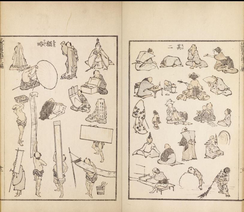 Arriba una página en la que se ve la influencia clara del Manga realizado a partir de 1814 por Katsushika Hokusai. Abajo una página del volumen trece del Manga que recuerda mucho al trazo escogido en la composición de Ishinomori.